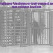 Appel à signature et lettre ouverte à l'OIT au sujet des travailleurs palestiniens